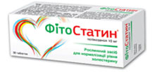 ФитоСтатин