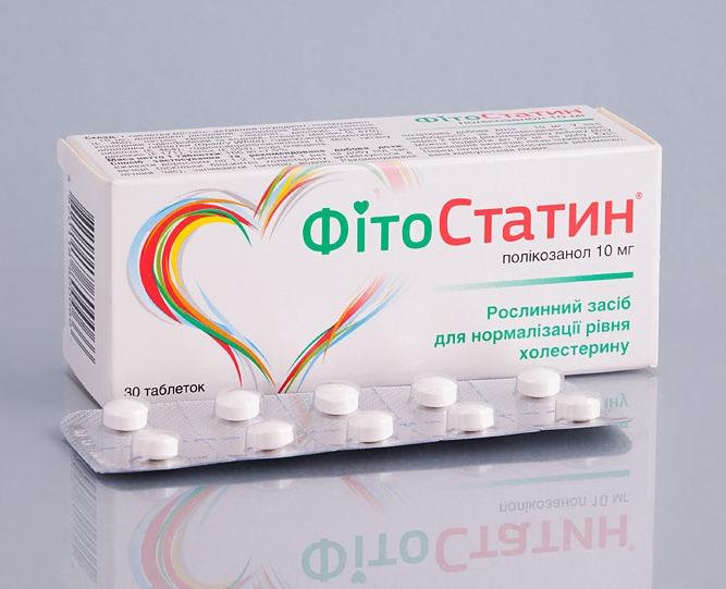 препарат от холестерина крестор