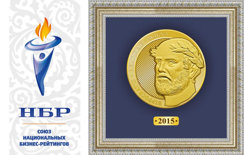 NBR_Logo_Union_Advance___Preview