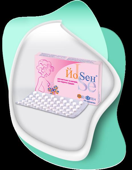 ЙоSен для беременных