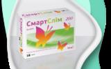 СмартСлим (повышенная дозировка 200 мг)